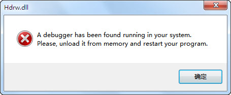 A debugger has been found running in your system.Please,unload it from  memeory and restart your program. diskgenius1.jpg
